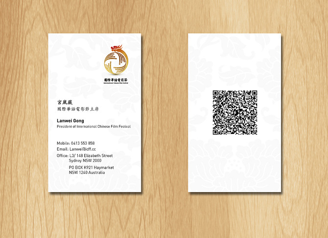 Business card international chinese film festival ln image business card international chinese film festival ln image graphic design colourmoves